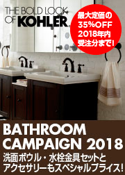 KOHLER BATHROOM CAMPAIGN 2018