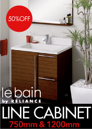 lebain ラインシリーズキャビネット1200mmセット 在庫処分スペシャルキャンペーン
