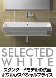 SELECTED WHITE Campaign