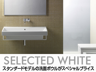 SELECTED WHITE